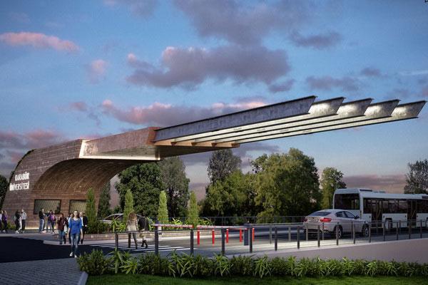 Karabük Üniversitesi Demir Çelik Kampüsü Giriş Takı